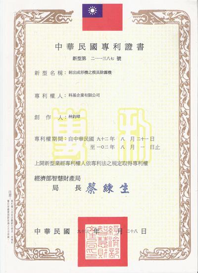 patent-05
